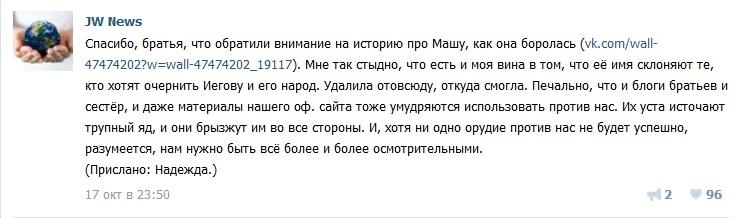 14_Удалила записи про Машу_1