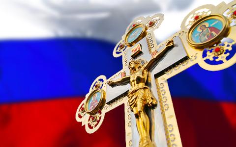 РФ и православие