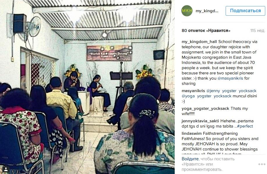 26_ЗЦ, Индонезия (инстаграм)