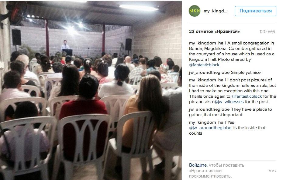 28_Конгресс в Колумбии в ЗЦ