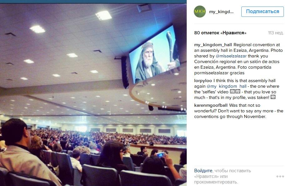 37_Зал конгрессов в Аргентине