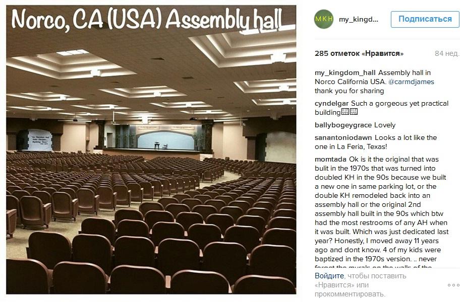 41_Зал конгрессов в Калифорнии, США