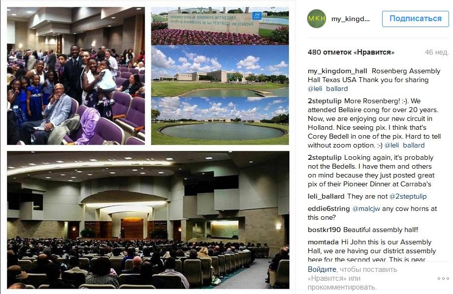 50_Зал конгрессов в Техасе, США