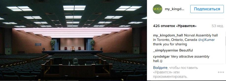 52_Зал конгрессов в Торонто, Канада