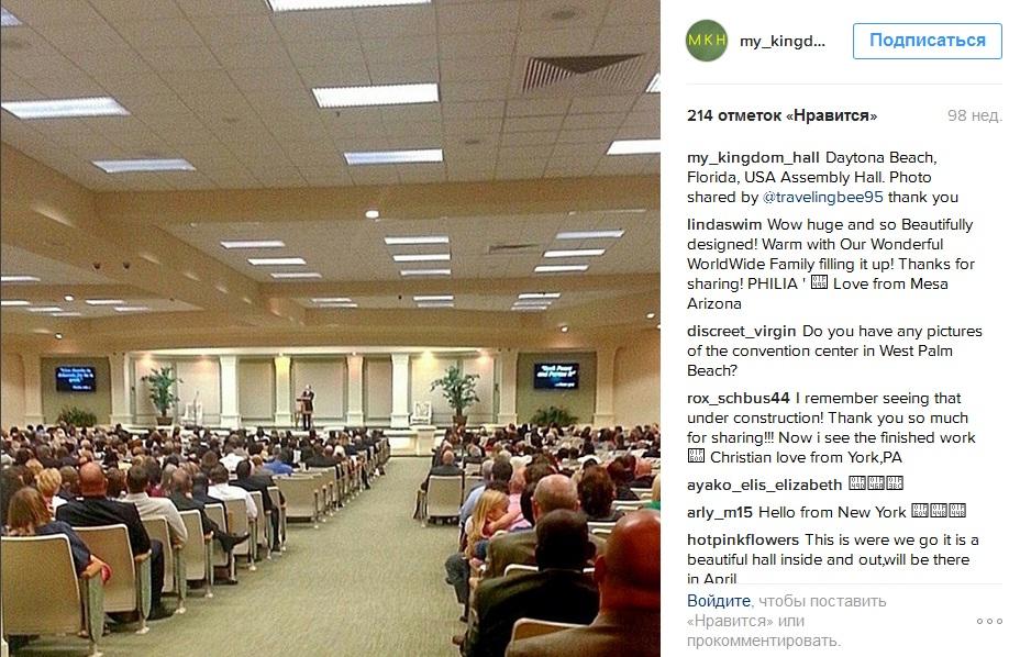 54_Зал конгрессов во Флориде, США