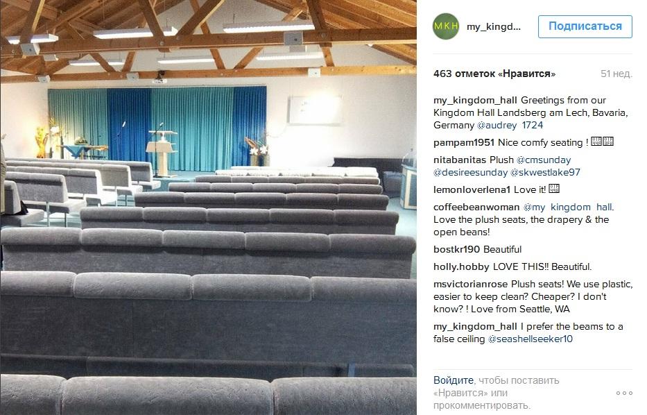 58_Зал Царства в Баварии, Германия