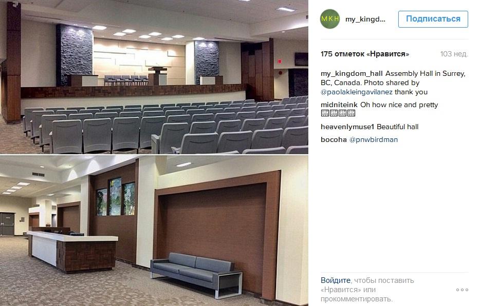 59_Залы Конгрессов в Канаде