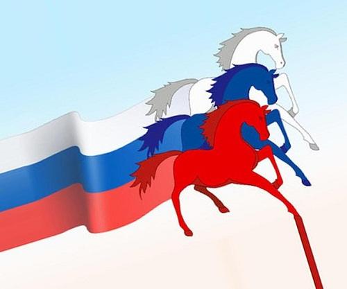 Тройка-флаг_2