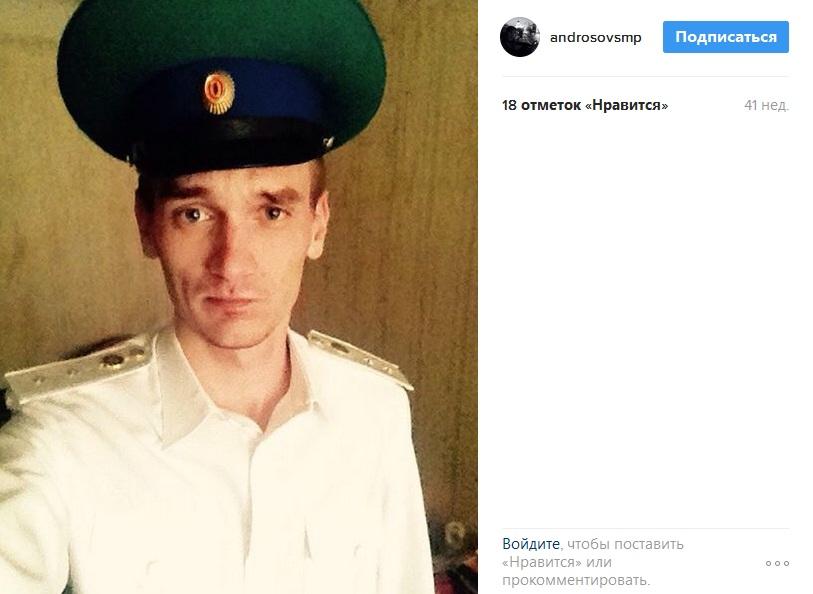 1_Андросов в погонах_1