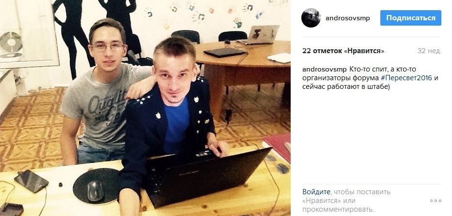 3_Капитанские погоны у Андросова_2