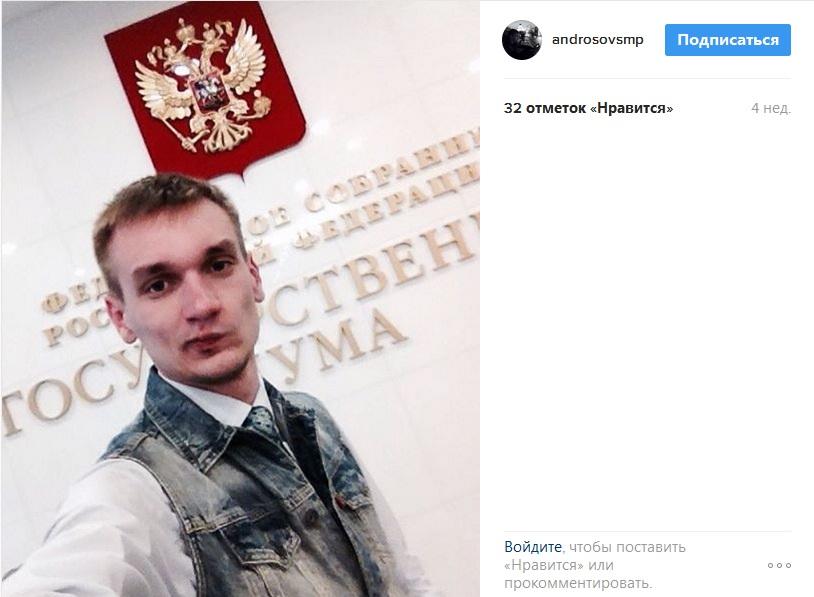 11_Андросов на фоне ГосДумы