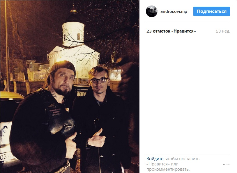 12_Андросов и байкер Хирург