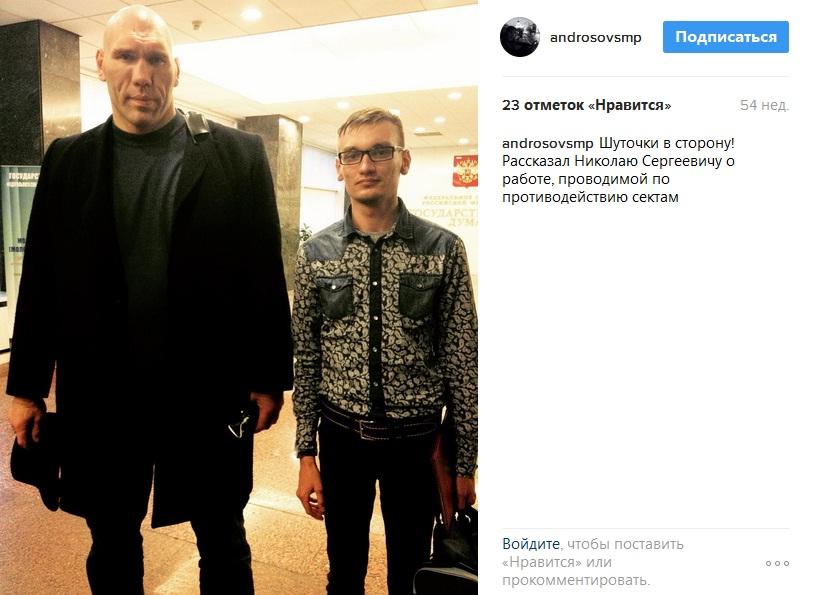 13_Андросов с Валуевым