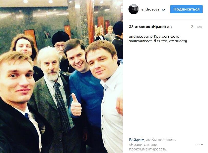 14_Андросов с Дворкиным