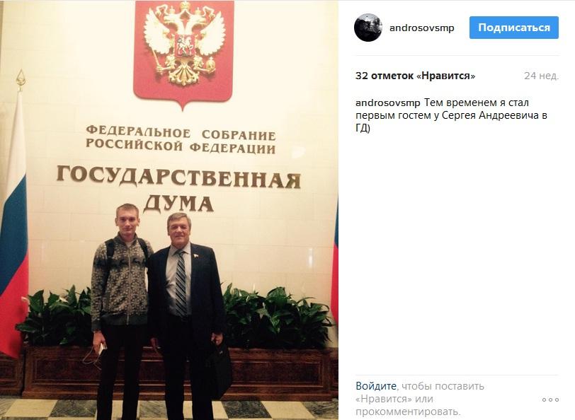 17_С депутатом от ЕР - Боженовым С.А.