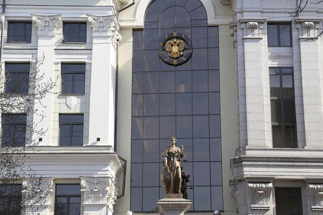 Верховный суд РФ_2