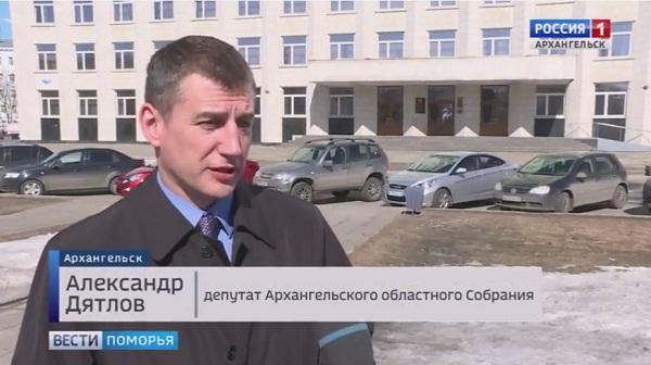 Александр Дятлов в Вестях Поморья