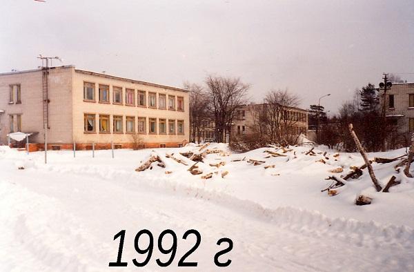 soln_1_1992