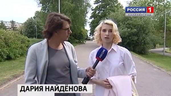 Дара Найденова и Виталий Хвалей