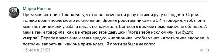 Комментарий_1