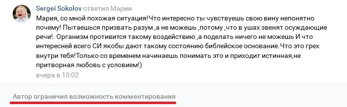 Комментарий_3