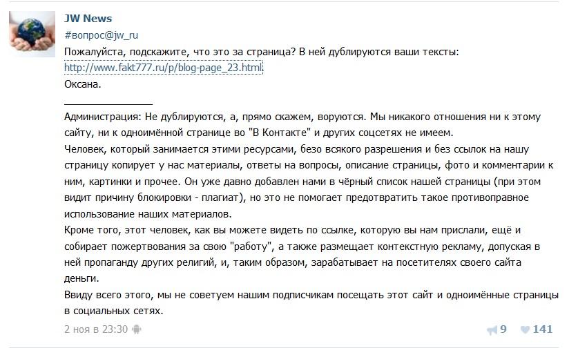 28_Грязный плагиатор-СИ