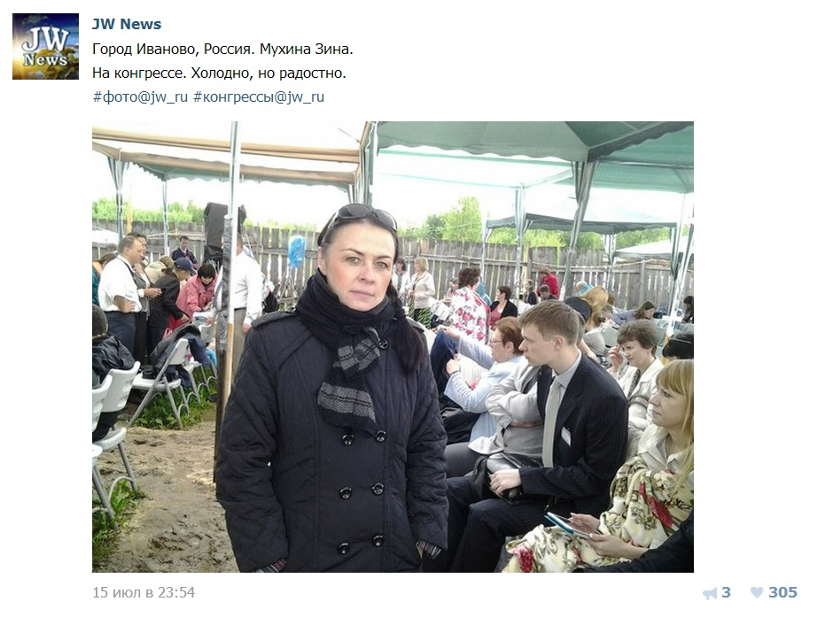 5_Конгресс в Иваново под навесами___