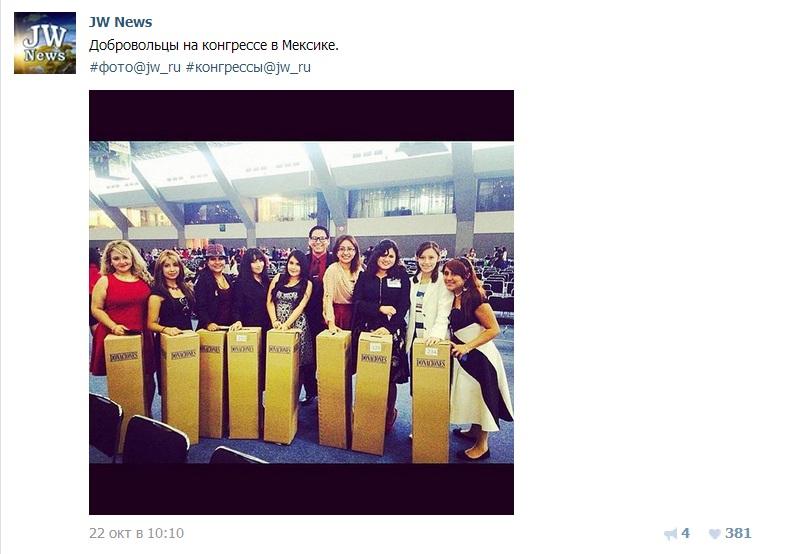 Женщины с ящиками на конгрессе в Мексике____