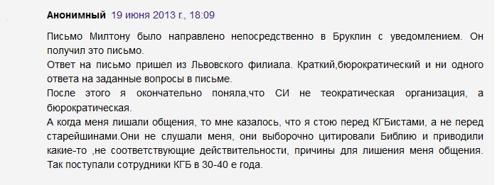Комментарий в блоге Рыжова_1