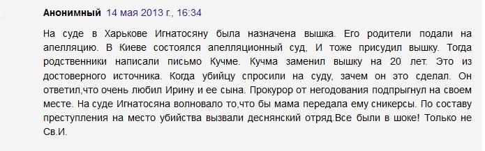Комментарий в блоге Рыжова_2