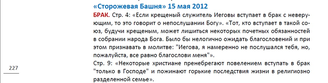 Цитата из Цитатника Ст.Б. 15 мая 2012 года
