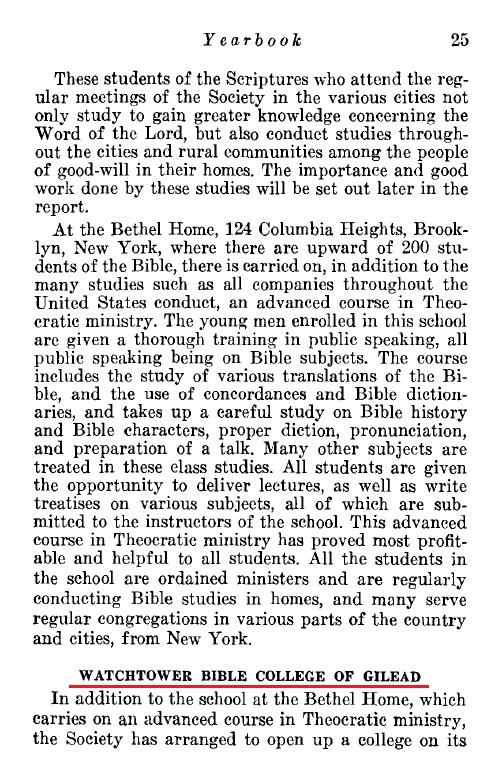 Ежегодник 1943 Свидетелей Иеговы