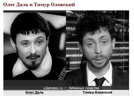 Олег Даль - Тимур Олевский
