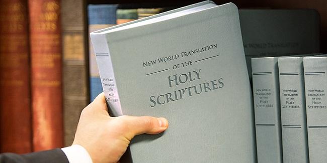 1_Перевод Нового Мира Свидетелей Иеговы JW_2