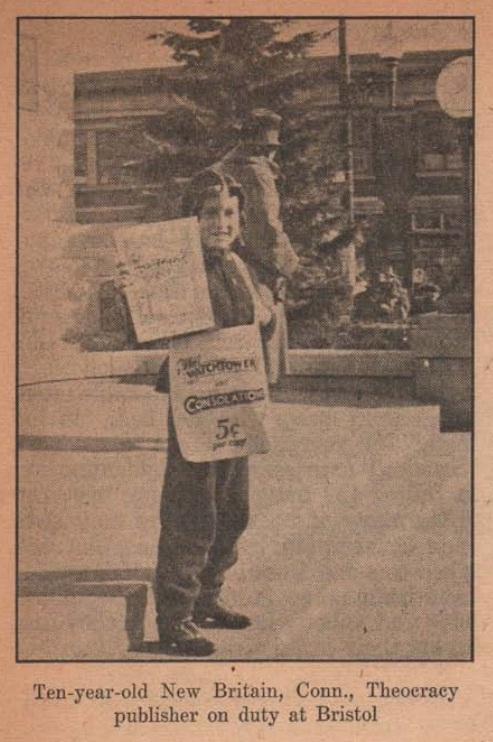 14_Утеш. Февраль 1942 (Дети_1)