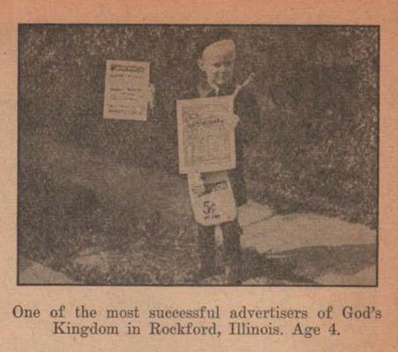 15_Утеш. Март 1942 (Дети_1)