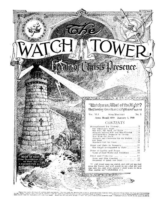 Обложка журнала Ст.Б._1920 год