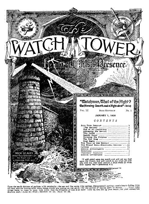 3_Обложка журнала Ст.Б._1930 год