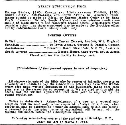 6_Годовая подписка (стоимость) _1940 год