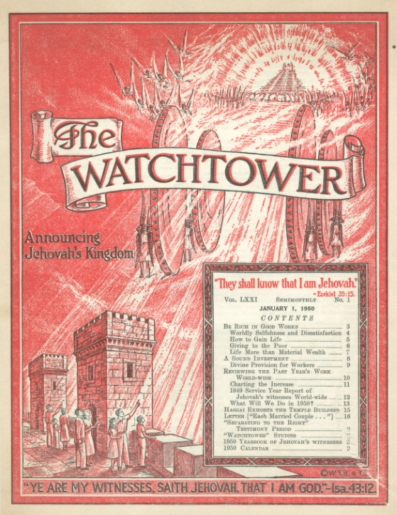 8_Обложка журнала Ст.Б._1950 год