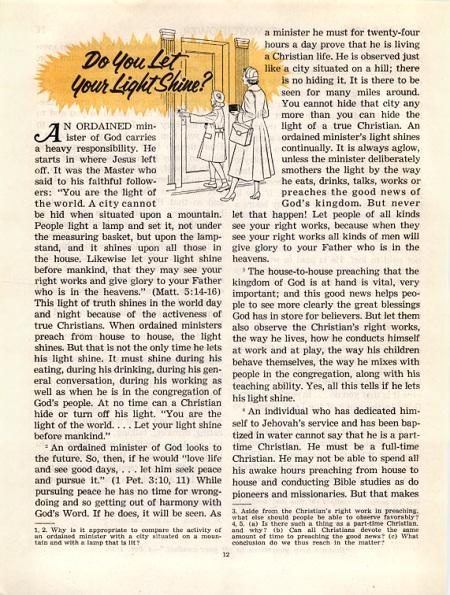 11_Пример рисунка в Ст.Б.в 1960-е