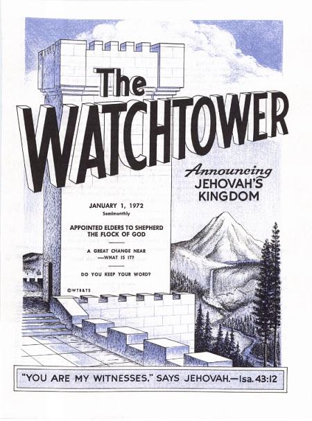 16_Обложка журнала Ст.Б._1972 год