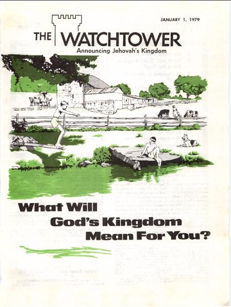 20_Обложка журнала Ст.Б._1979 год
