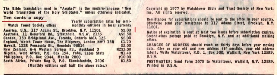 25_Годовая подписка (стоимость) _1979 (Пр) год
