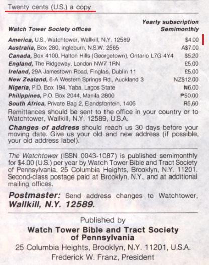 31_Годовая подписка (стоимость) _1986 год