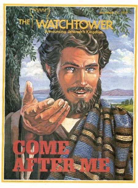 34_Обложка журнала Ст.Б._1979 год
