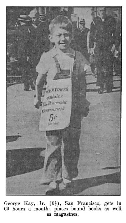 20_Утеш. Апрель 1942 (Дети_1)