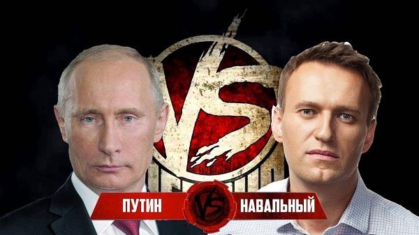Версус Путин-Навальный_2