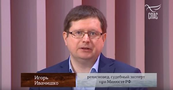 Игорь Иванишко