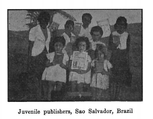 28_Утеш. Июль 1942 (Дети_2)